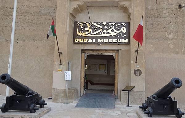 杜拜博物館 (4).JPG