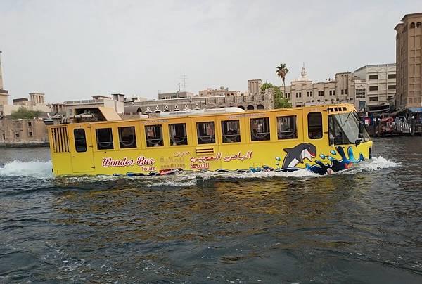 水上計程車 (5).jpg