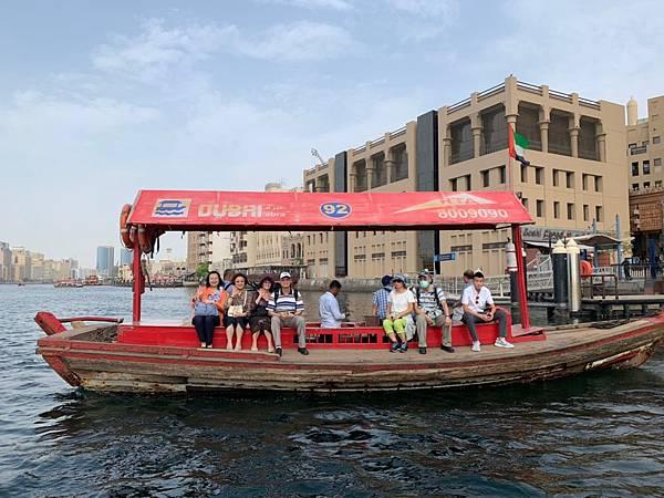 水上計程車 (1).jpg