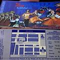 民俗歌舞表演 票.jpg
