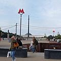 勝利公園站 (1).JPG