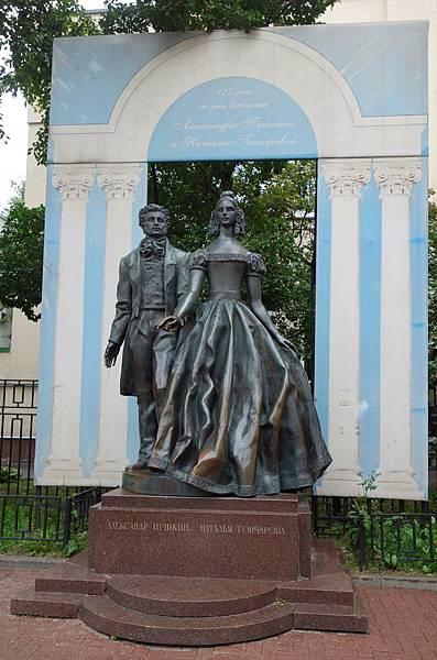 普希金與娜塔麗婭雕塑.JPG