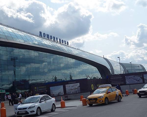俄羅斯機場 (1).JPG