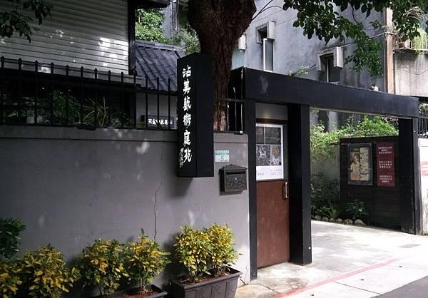 餐廳外部 (4).JPG
