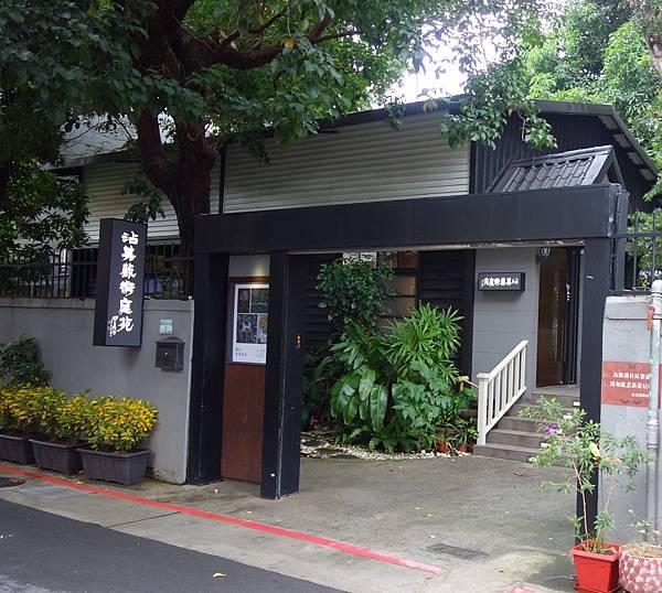 餐廳外部 (3).JPG