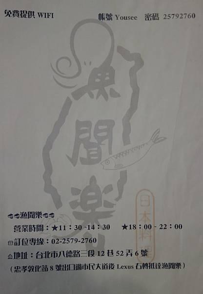 菜單 (14).JPG