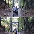 桃山步道 (3)武陵橋.jpg