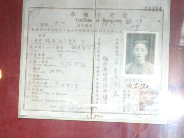 CIMG1938.JPG