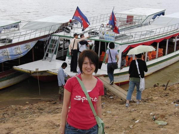 到達遊湖碼頭 (1).JPG