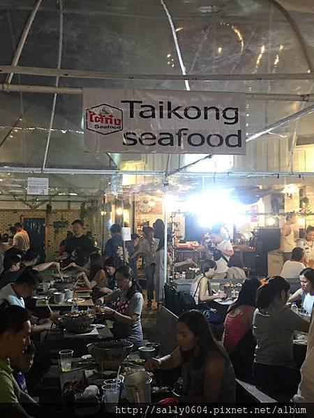 Taikong Seafood (3).JPG