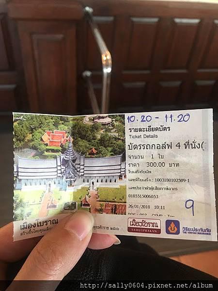 泰國76府古城公園 (4).JPG
