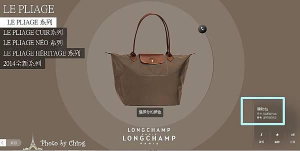 longchamp購物包