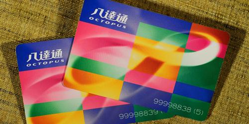 5.2.2.2.8-Octopus-card_03.jpg