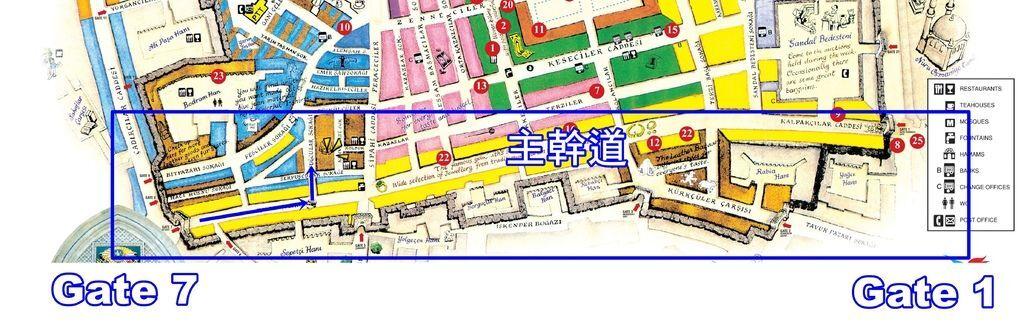 haritadgdg.jpg