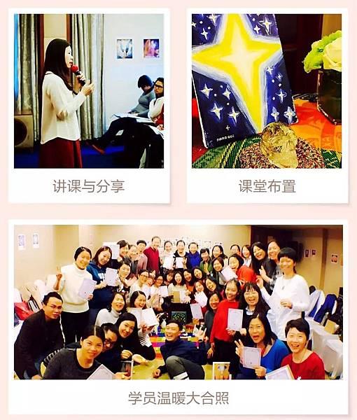 WeChat 圖片_20180331182553.jpg