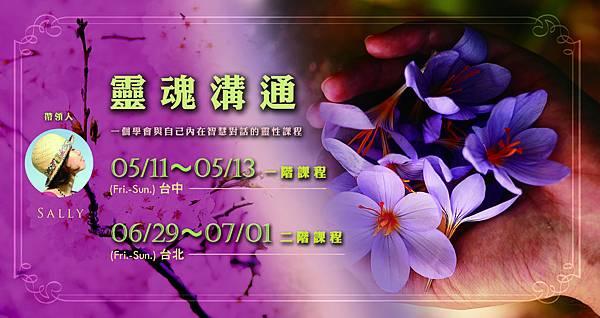Image_d38250b.jpg