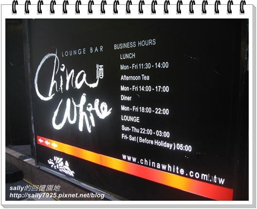 china white-11.JPG