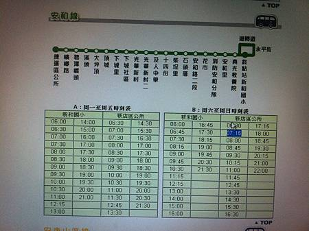 Photo 11-9-16 17 01 22.jpg