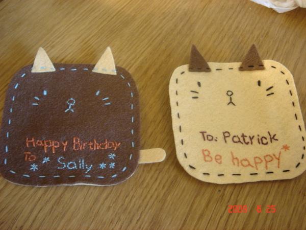 Nansa Candy's gifts (2).JPG