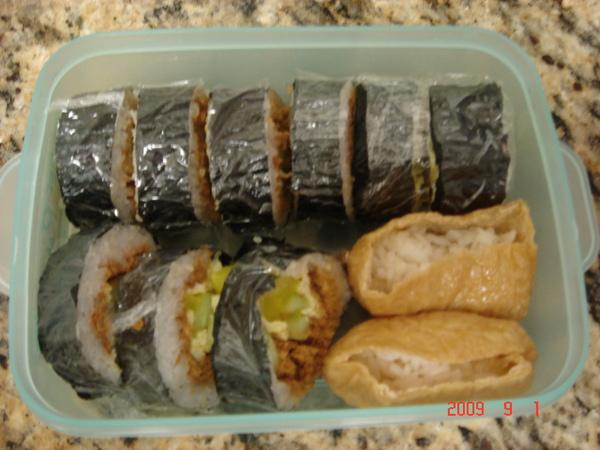 愛心壽司便當