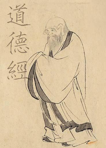 老子(文徵明圖)