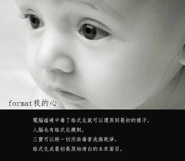 format我的心.jpg