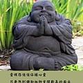 happy buddha(indonesia)1.jpg