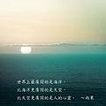 海洋天空心靈.jpg