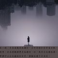 靜觀孤獨2.jpg