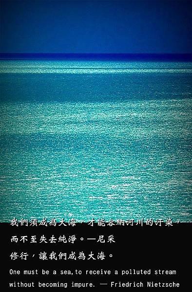 20151122大海2jpg.jpg