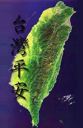 20160206台灣平安2