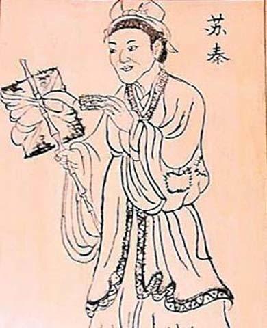 20160601蘇秦