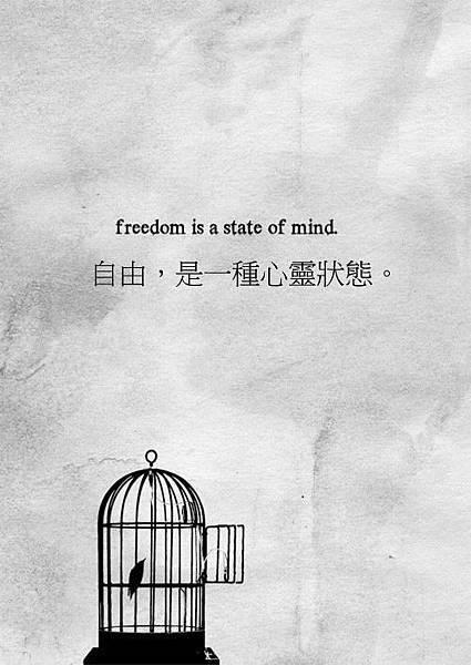 20161025自由