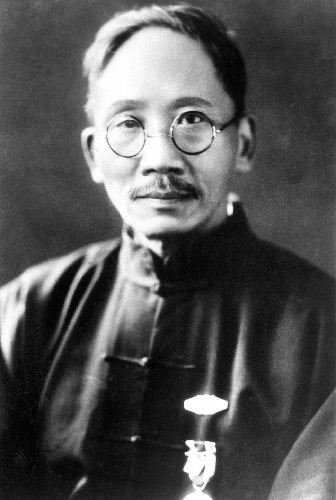 20161122蔡元培