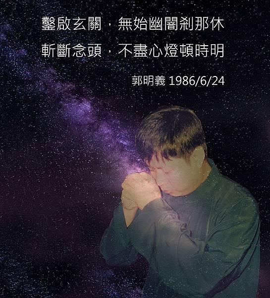 20170716-2