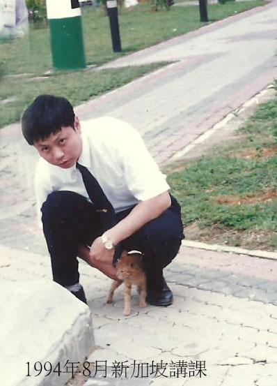 新加坡1994