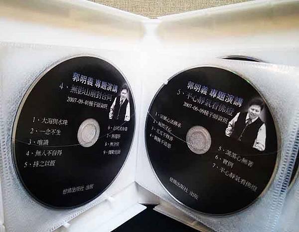 CD專題演講1