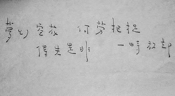 書信11.jpg