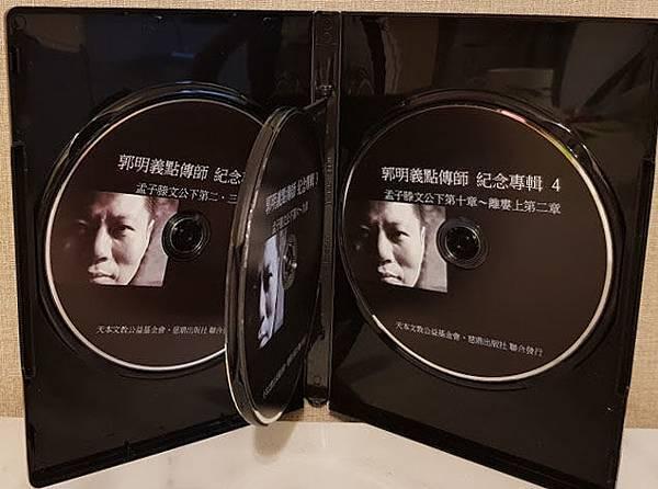 紀念DVD2