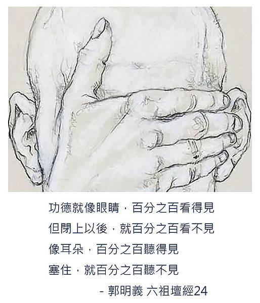 20190515