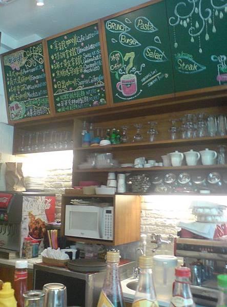 Mini Second Floor Café.jpg