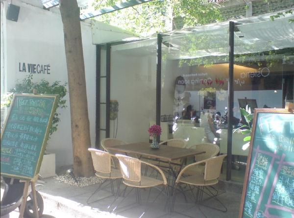 La Vie Cafe.jpg