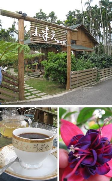 小半天咖啡館3.jpg