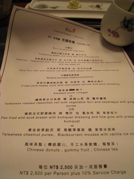 今日菜單 2500元.jpg