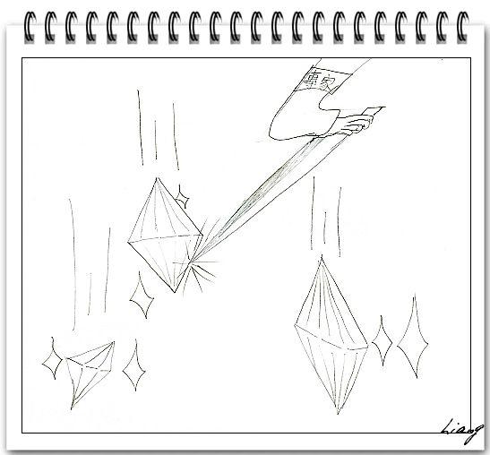 鑽石雨滴 Pn.jpg