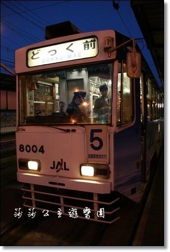 IMG_9506