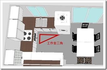 Kitchen Planner (2)