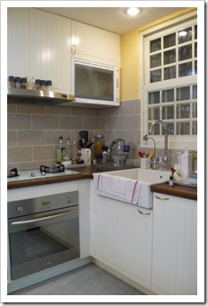Kitchen Project (4)