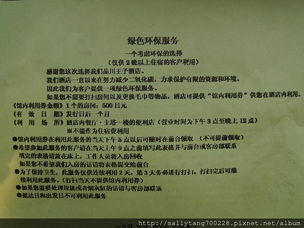 P1160875.JPG