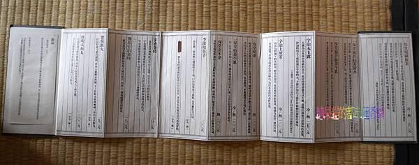 P1060129.JPG